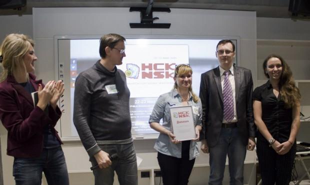 Победитель хакатона «Сделай НСК|NSK» – проект «Наставничество».